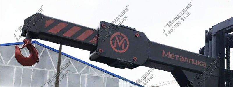кран балка выдвижная гидравлическая MLC KM Hydra