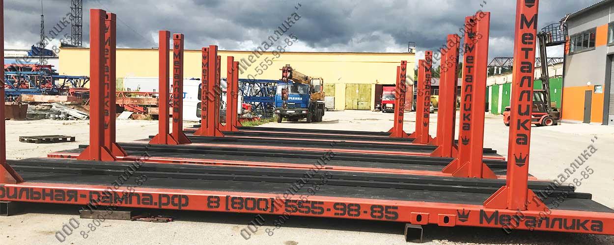 Мобильная площадка MLC HL-T (платформа Flat Rack)