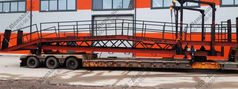 Рампы для ж/д вагонов (автовозов)